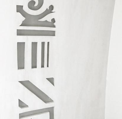 détail sculpté bibliothèque architecture d'intérieur décoration mobilier sur-mesure menuisier